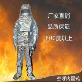 廠家直銷耐高溫消防員滅火防護服 消防阻燃隔熱服