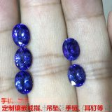 绚彩珠宝 6*8mm椭圆形坦桑石规格货 颜色浓郁 定制戒指、吊坠、耳钉、手链等首饰 天然坦桑石