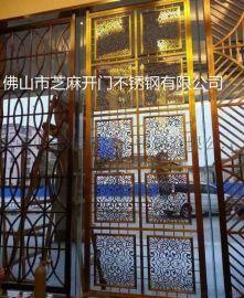 专业订制玫瑰金不锈钢酒店隔断屏风 客厅屏风 家居屏风