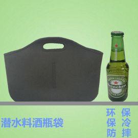 来图来样OEM潜水料保冷红酒套保温杯套登山啤酒瓶套户外厂家供应
