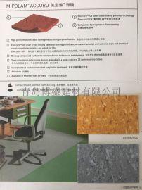 青岛地坪漆的施工方法