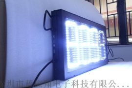 LED油价屏 加油站led价格显示牌 超高亮白色led数字油价屏