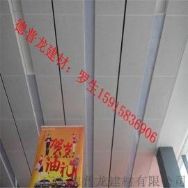启辰4S店吊顶装修镀锌天花 柳叶孔镀锌钢板厂家供应