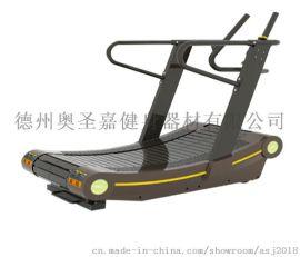 機械無動力自發電商用跑步機