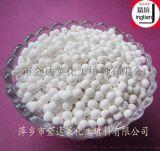 活性氧化铝吸附剂 氧化铝干燥剂