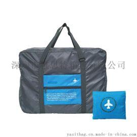 折叠旅行袋定制大容量旅行便捷收纳袋防水尼龙手提包