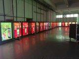 高铁站LED显示屏刷屏机