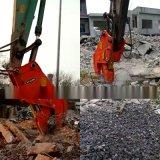 挖掘机用多功能液压钳,大力破碎剪,液压破碎钳图片