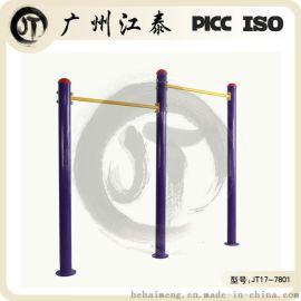 高低二聯單槓戶外健身器材,廠家小區廣場公園健身路徑