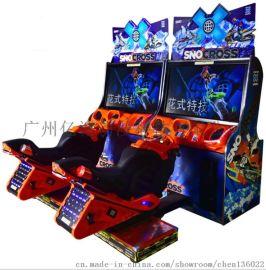 雪地摩托游艺机专业模拟机生产厂家电玩城游乐设备