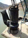 高效抽沙泵(ZSQ)