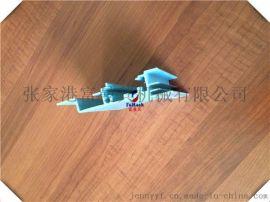 裝飾家居家倶 車船 機械支撐工業鋁型材