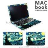 蘋果筆記本電腦貼膜macbook book貼紙mac Pro全包創意貼四面貼