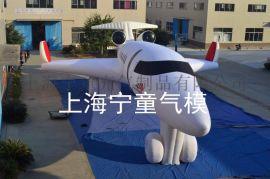 充气飞机卡通气模活动展览卡通公仔吉祥物