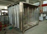 万宏环保工业废气处理净化器