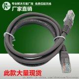新品keesun铜包铝8股 现货灰色网线