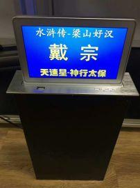 唯立瑪電子桌牌升降器 桌面顯示牌升降器