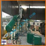 JNC-1废油再生柴油设备