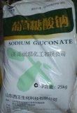 葡萄糖酸钠西王牌厂价直销价格混凝土添加减水剂