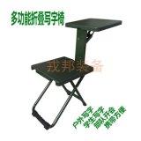 戎邦ZDY-001新款士兵多功能寫字椅單兵便攜折疊凳軍迷戶外折疊椅軍綠色學習椅士兵多功能學習椅
