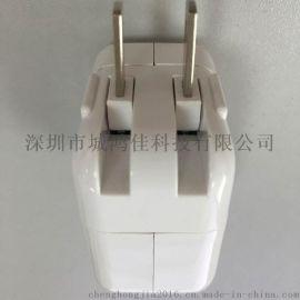 5V2A單USB旅行充電器 可換插頭 多功能手機平板充電器批發