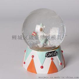 泉州树脂工艺品 玻璃水球 装饰摆件 树脂工艺品 树脂玻璃水球