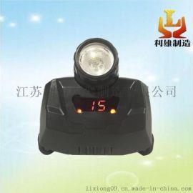 固態防爆頭燈,防爆調光頭燈固態防爆頭燈,便攜式防爆頭燈固態防爆頭燈