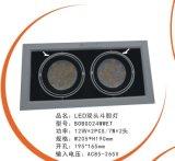 LED斗胆灯(宝士朗照明)