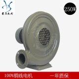 铁壳中压风机220V 380V 气模拱门厨具炉灶250w三相 离心鼓风机