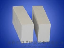 长期供应优质双龙耐酸砖,耐酸瓷砖,65厚耐酸标砖就,