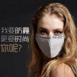PM2.5防霧霾口罩代加工 口罩批發定制