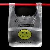 加厚logo定做背心袋透明塑料袋超市购物袋