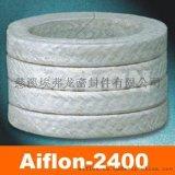 浸四氟苎麻盘根 Aiflon 2400