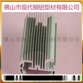 鋁型材廠家直供鋁型材 廣東鋁型材有限公司