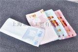 厂家直销双贵人25*50cm纯棉卡通儿童毛巾