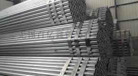鍍鋅管 鋼管 黑焊管經銷商13167286568