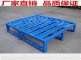 钢托盘—山东钢托盘生产厂家