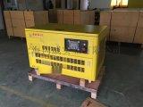 管道专用汽油发电机10KW静音全自动发电机