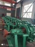80zj-42渣浆泵