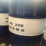 25号变压器油生产厂家