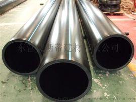 山东HDPE黑色给水管、100%纯原料PE自来水管道优质厂商