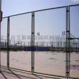 体育场围栏 施工图纸设计安装,最新款球场勾花护栏