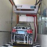 专业定制洗车店全自动洗车机外壳 洗车房设备外罩定做