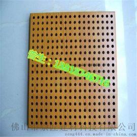 造型各异单板铝蜂窝板装饰材料专业生产厂家