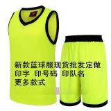 深圳篮球服, 龙岗篮球印字印号码, 坪山羽毛球服定做,