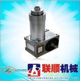 台湾钟为厂家批发精密分割器70FH升降摇摆型分割器