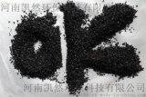 供应哈尔滨一级椰壳活性炭