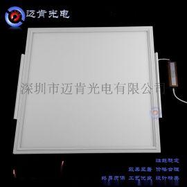 迈肯MK36W节能环保铝材室内平板灯