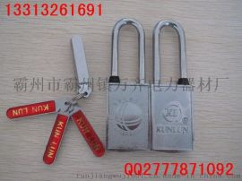 磁性电力挂锁锁 30磁感密码锁 磁锁防水磁条钥匙 电力锁