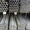 志御不锈钢管 国产304不锈钢工业焊管